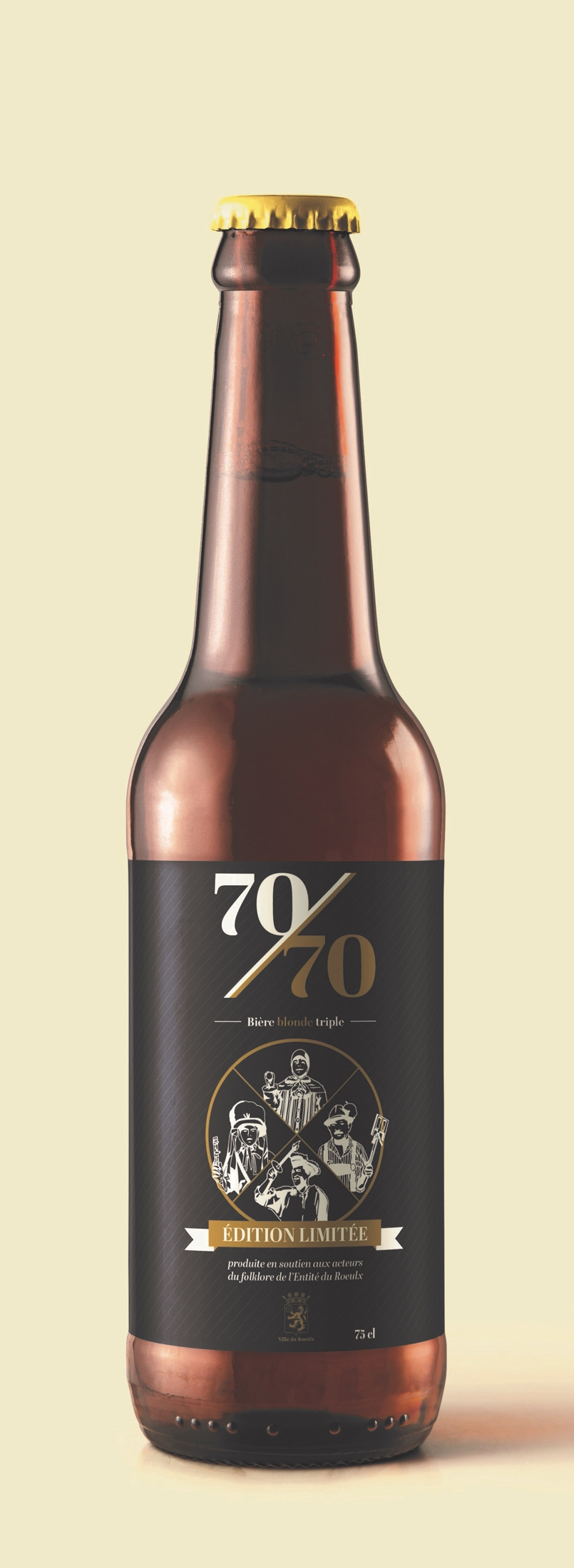Bouteille biere 7070